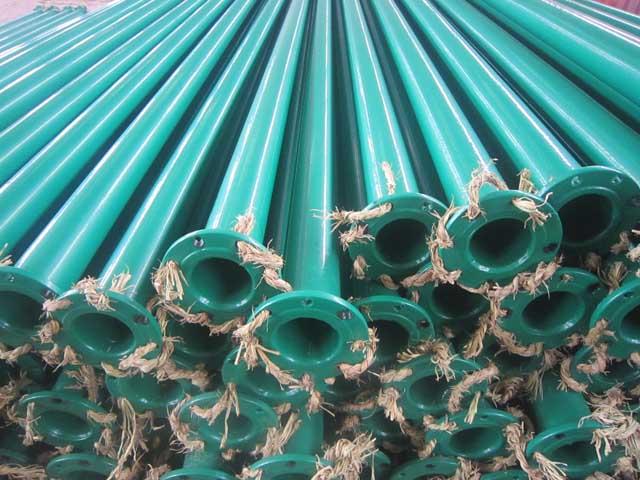 涂塑钢管CFGG-10