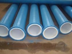 衬塑钢管CFGG-2